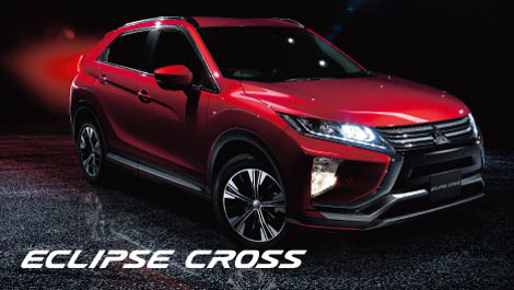 ECLIPSE CROSS | 乗用車 | MITSUBISHI MOTORS JAPAN