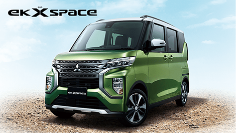 eK X space | 軽自動車 | MITSUBISHI MOTORS JAPAN